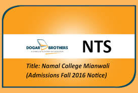 Namal College Mianwali Admissions Fall 2016 Apply Online Test