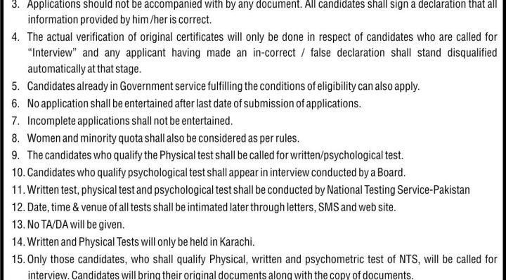 Karachi Police Special Security Unit SSU Jobs 2019 NTS Test