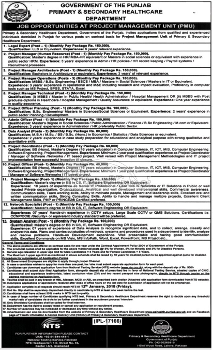Project Management Unit Jobs NTS Test Results February 2018
