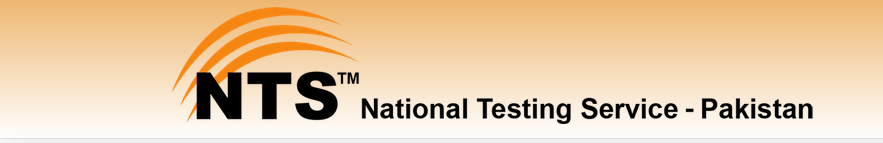 ZTBL JObs 2017 NTS Test Dates, Roll Number Slips