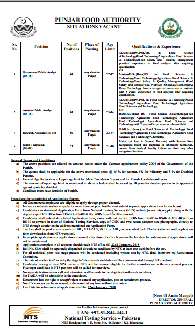 Punjab Food Authority NTS Jobs 2017 Application Form, Roll Number Slips & Results