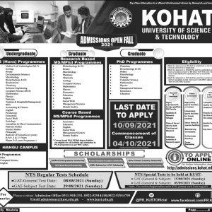 Kohat University Admission NTS Test Registration Online 2021