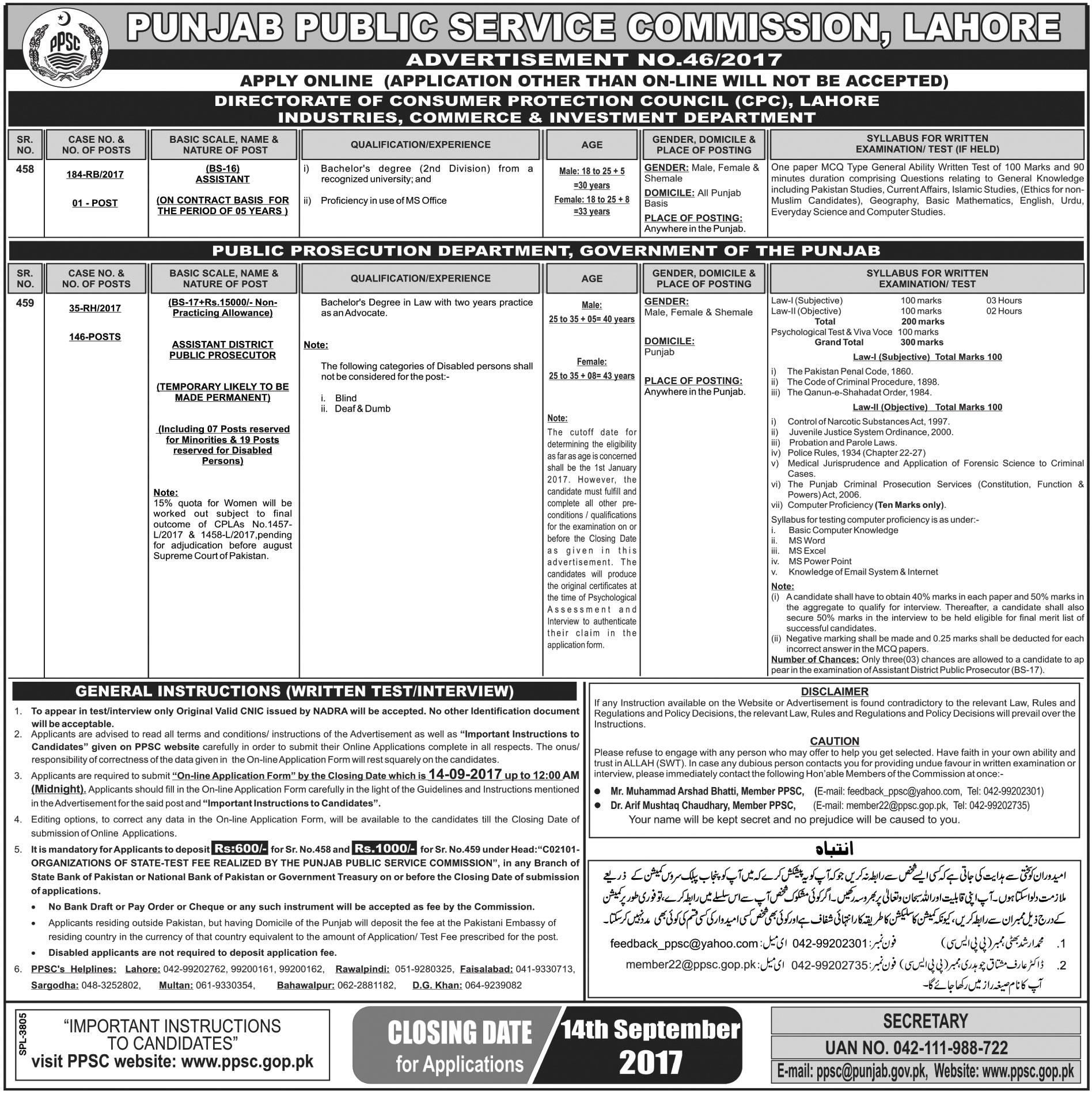 Public Prosecution Department Govt of Punjab PPSC Jobs 2017 Online Apply Test Date