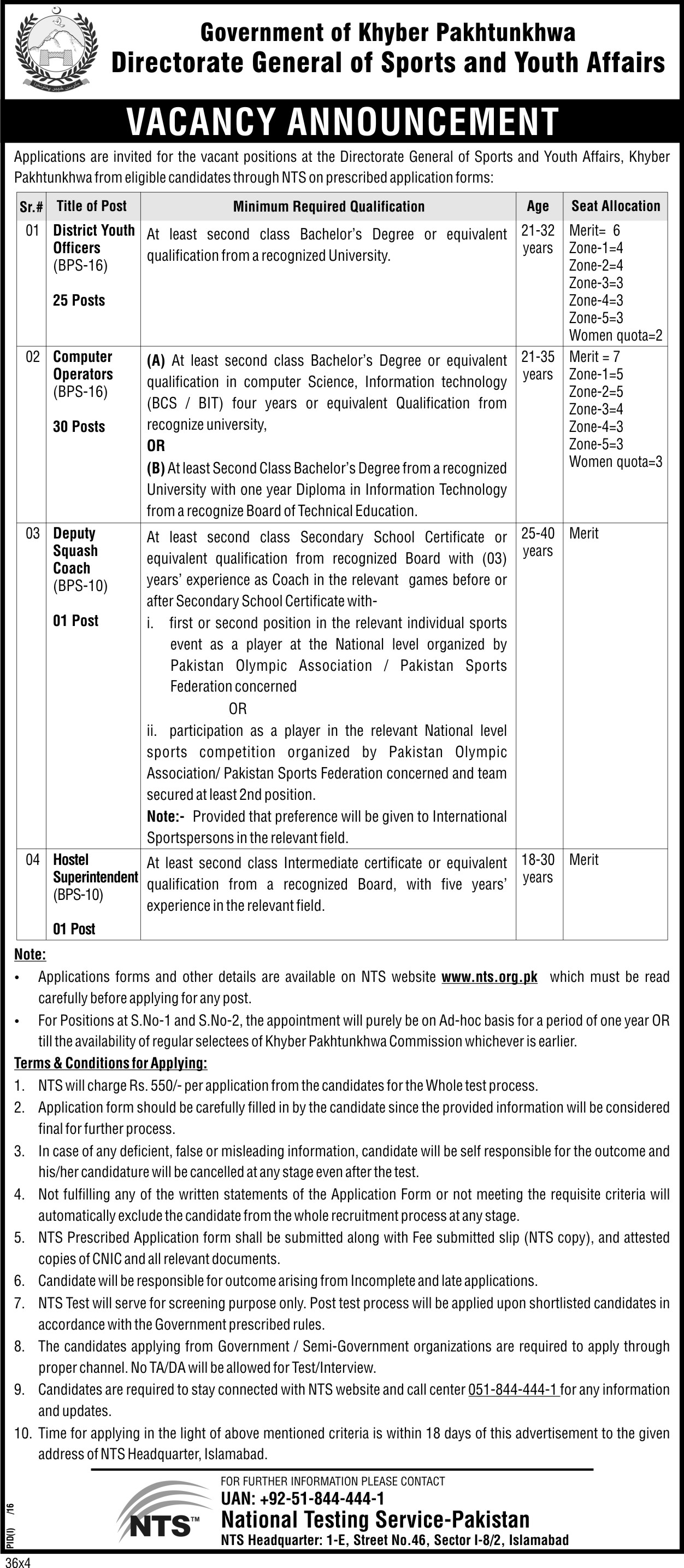 Directorate General of Sports & Youth Affairs KPK Jobs NTS Roll Number Slip, Result 2017