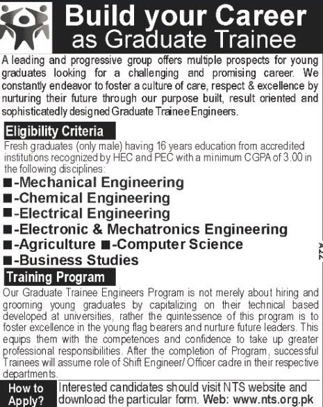 Graduate Trainee Engineers NTS Test Results 2018