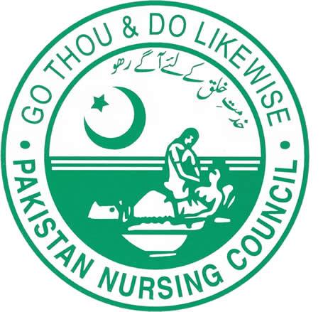 PNC Pakistan Nursing Council License Exams NTS Result 2017