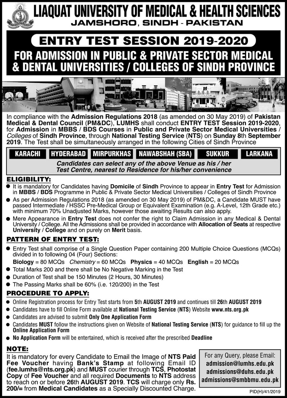 Sindh Medical College Entry Test NTS Application Form