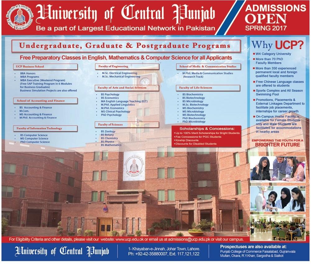 University Of Central Punjab Entry Test Result 2017