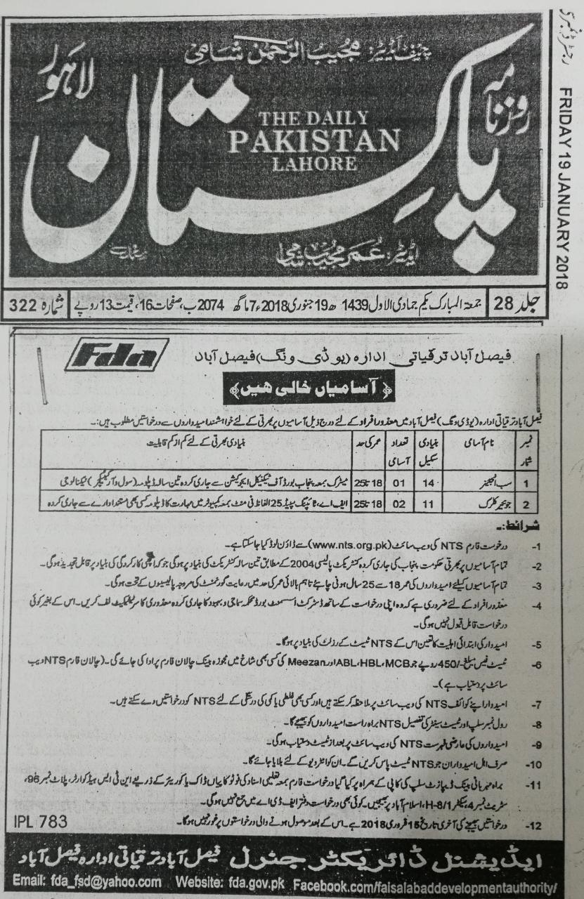 Faisalabad Development Authority Jobs 2018 NTS Written Test Roll Number Slip