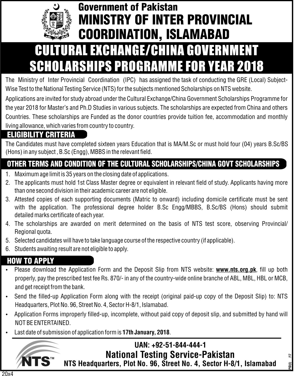 Ministry of Inter Provincial Coordination Scholarships NTS Online Registration
