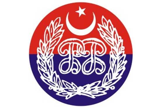 Punjab Police Jobs NTS Written Test Syllabus Sample Papers