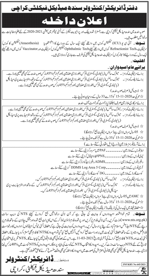 Sindh Medical Faculty Paramedical Training Courses NTS Admissions Roll Number Slips 2021