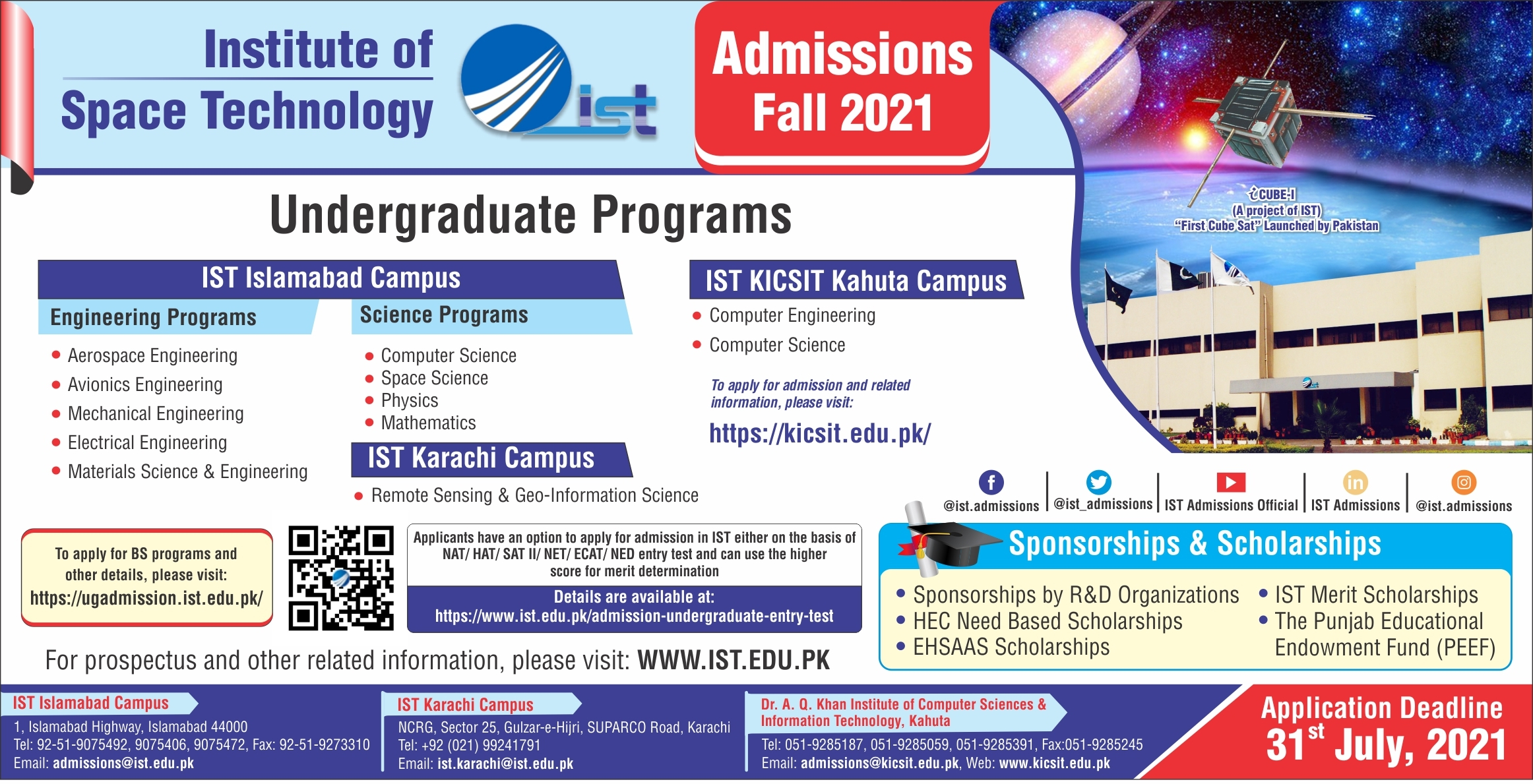 Dr. A.Q Khan Institute NTS Entry Test Results 2021