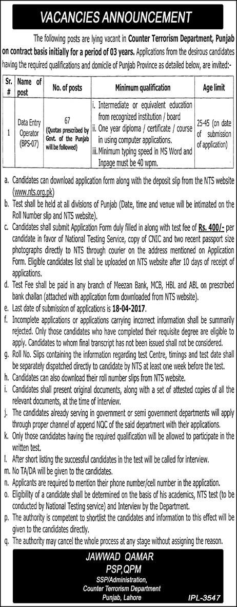 CTD Data Entry Operator NTS Jobs Application Forms 2018