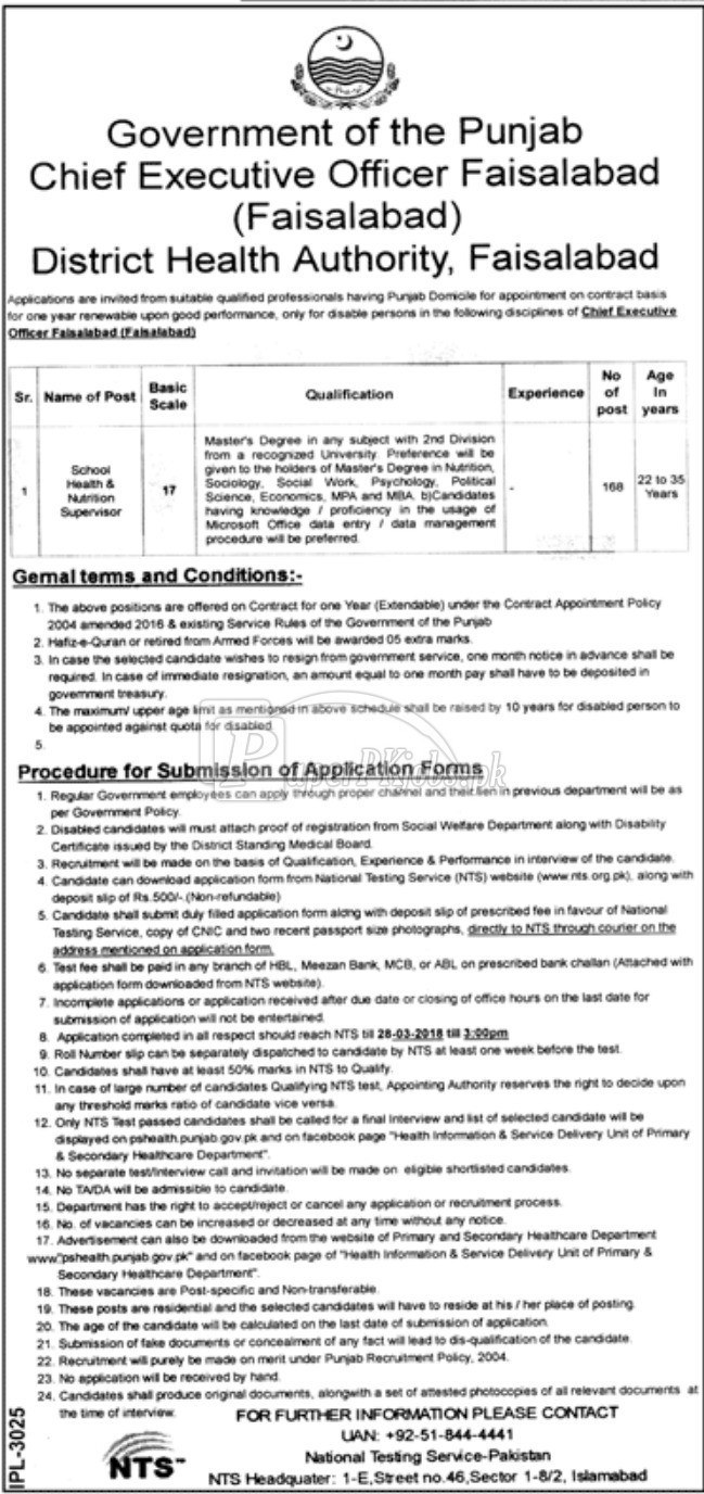 District Health Authority Faisalabad School Health & Nutrition Supervisor NTS Jobs Application Forms
