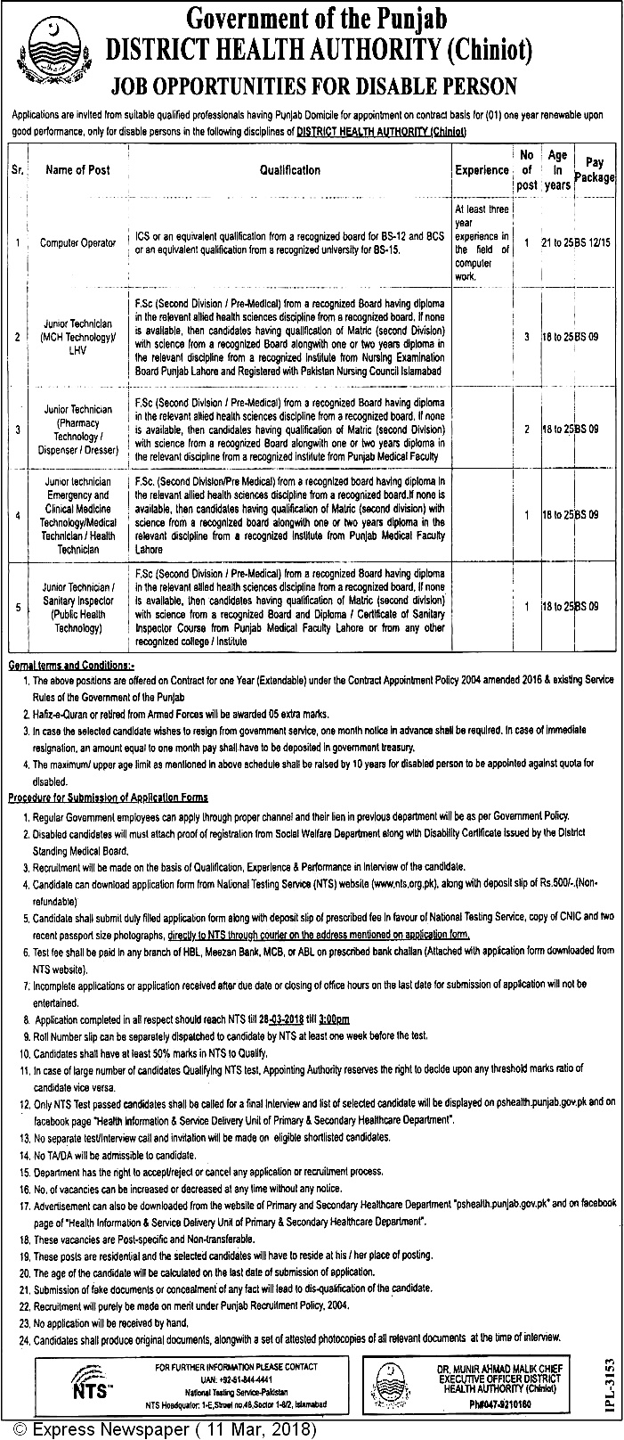 Disabled Jobs District Health Authority Chiniot NTS Test Results 2018
