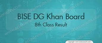 DG Khan Board 10th Class Result 2018