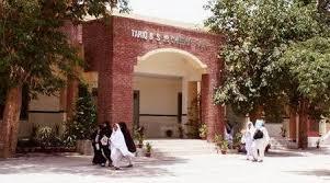 The Government Sadiq College Women University Bahawalpur NTS Jobs Results 2018