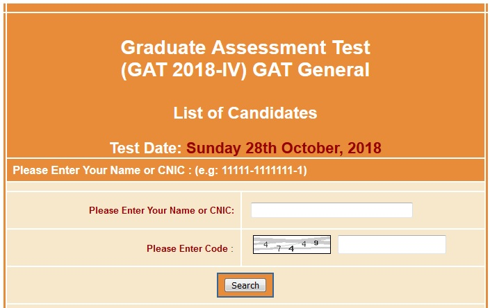 NTS GAT General IV 2018 Roll No Slips Download