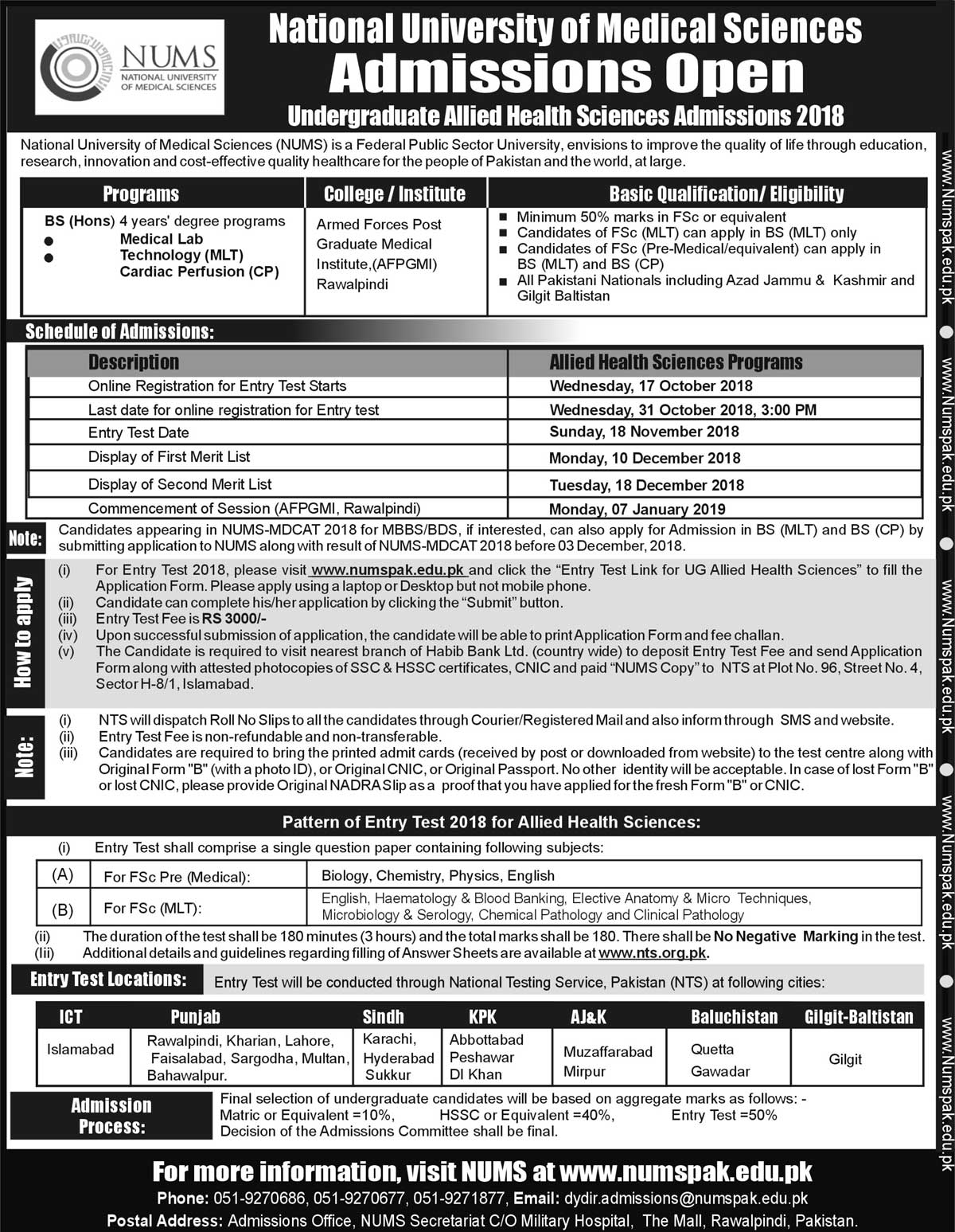 National University of Medical Sciences NUMS Allied Health Sciences NTS Admissions Online Registration 2018