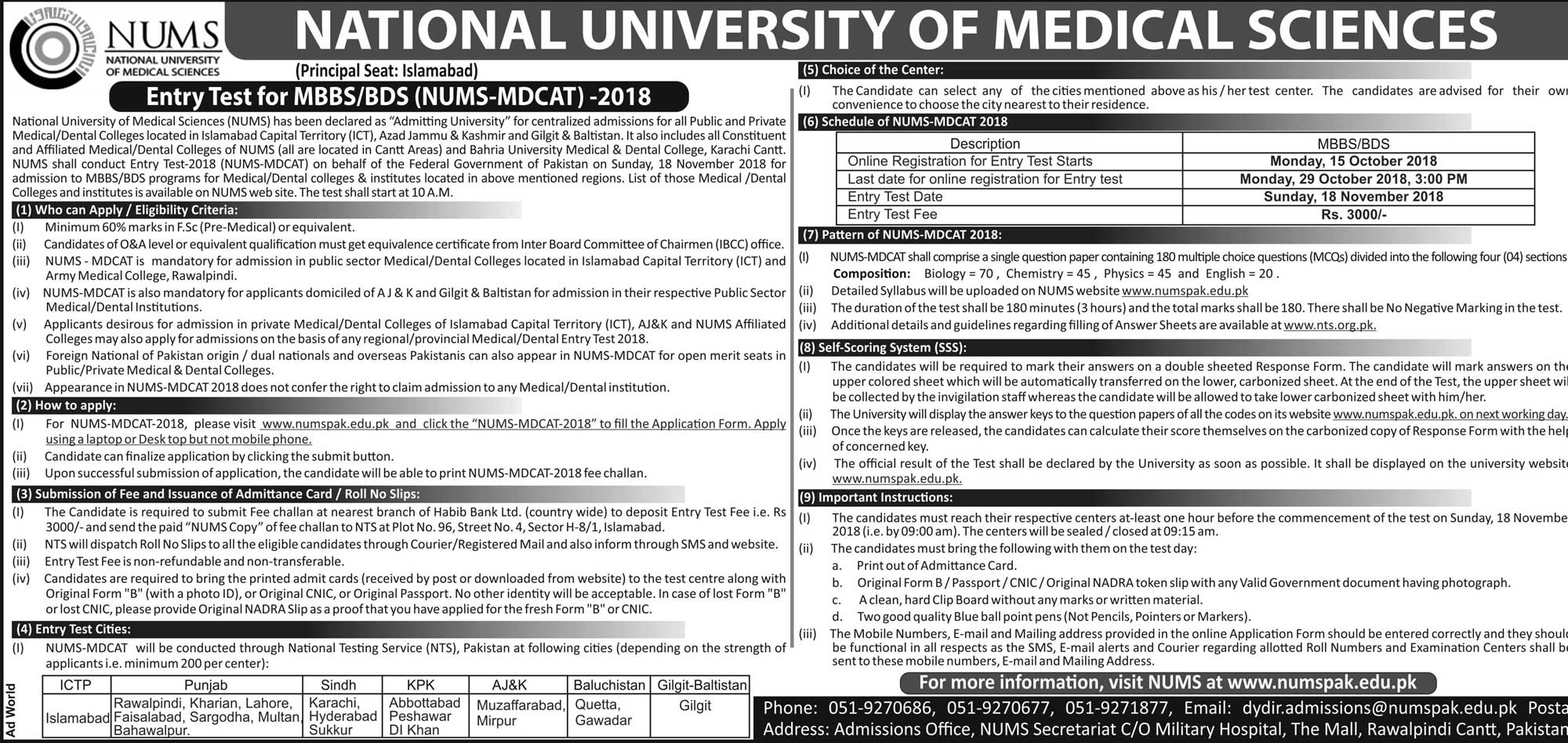 National University of Medical Sciences NUMS NTS MDCAT MBBS BDS Entry Test Apply Online 2018