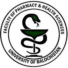 University of Balochistan Pharm D NTS Admission Entry Test Results 2018