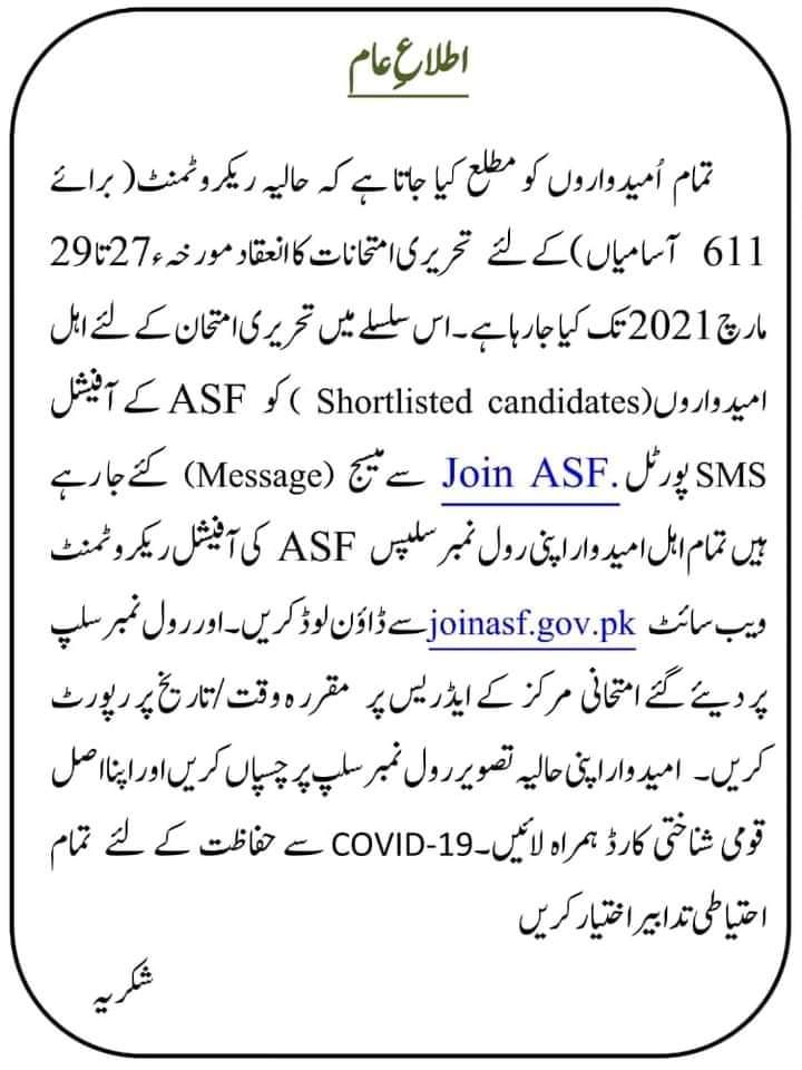 ASF Jobs Test Roll No Slips download Online