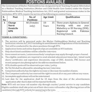 Ayub Teaching Hospital Abbottabad Jobs NTS Application Forms 2021