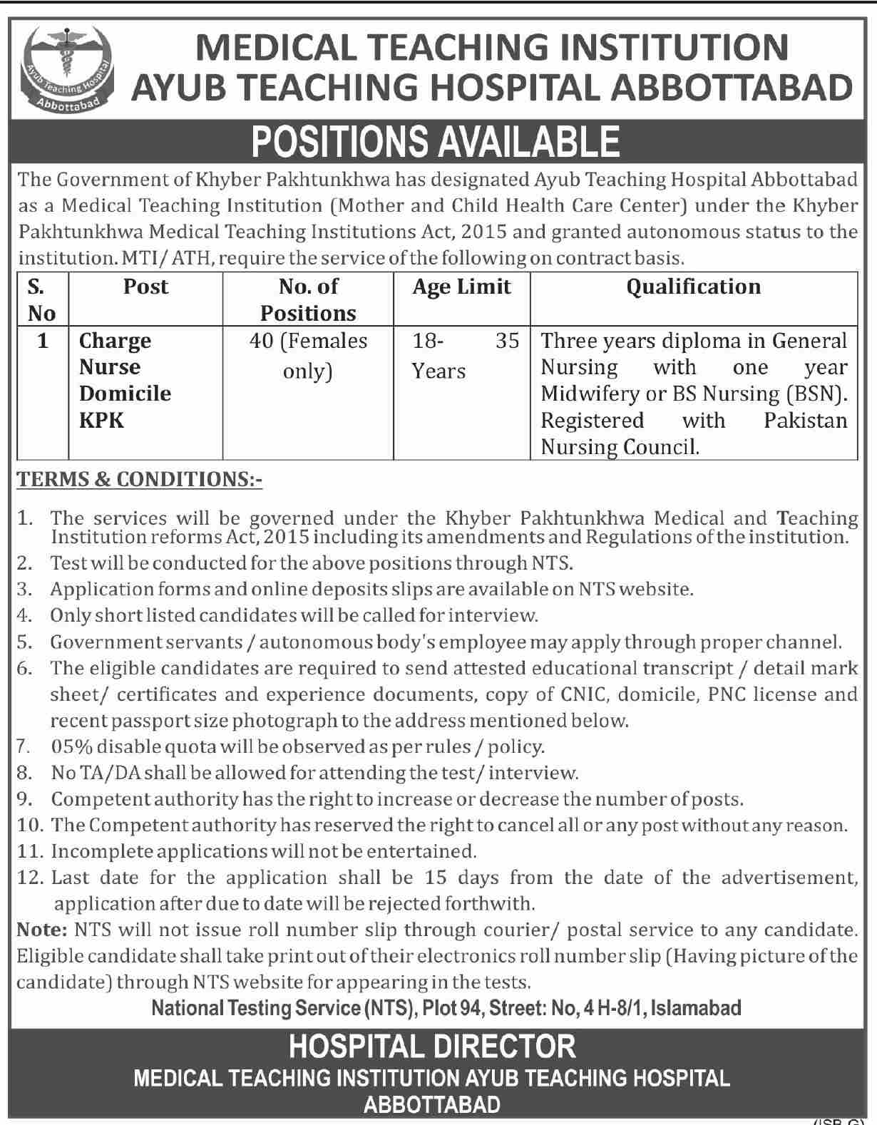 Ayub Teaching Hospital Abbottabad Jobs NTS Application Forms 2021