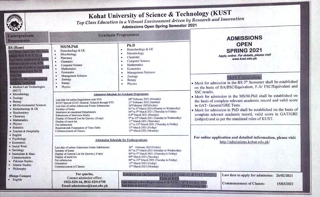 Kohat University of Science and Technology KUST Admission Fall 2021 NTS Entry Test