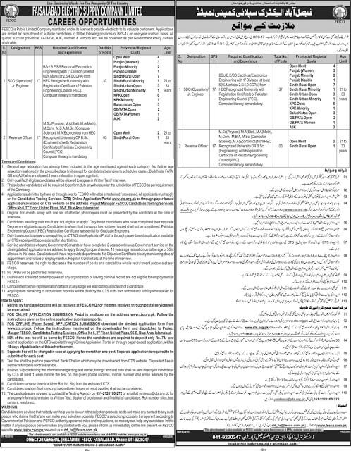 Faisalabad Electric Supply Company FESCO Bill Distributor CTS Jobs Roll Number Slips 2021