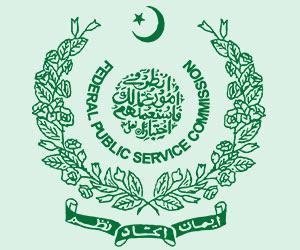 FPSC Patrol Officer Jobs Result Merit List 2021