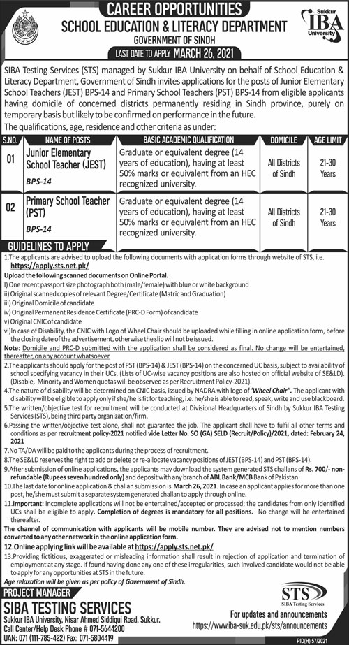 SIBA STS JEST PST Merit List 2021 Sindh Teachers Selected Candidates Final List
