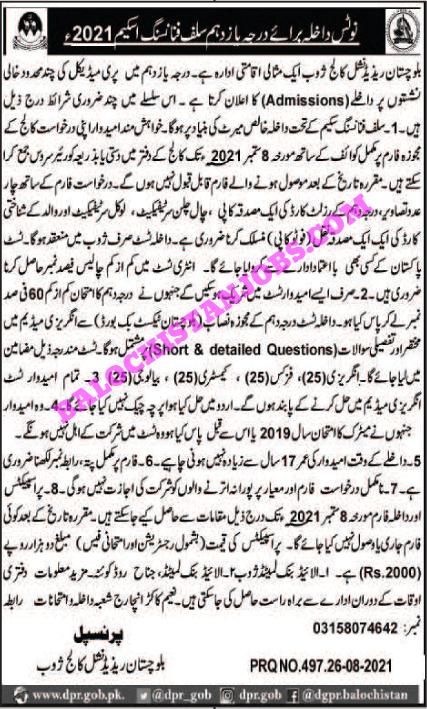 Balochistan Residential College BRC Zhob Admission Entry Test Results Merit List