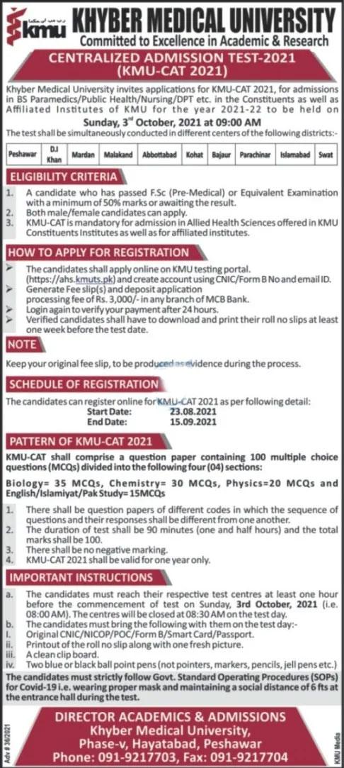 KMU CAT Medical Entry Test Results Merit List